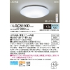 LEDシーリングライト  昼光色 リモコン調光 〜12畳