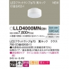 ☆★ケース販売特価 10個セット★☆コンパクト形蛍光ランプ 《パラライト》 36W 3波長形昼白色