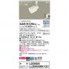 LEDスポットライト 配線ダクト取付型 昼白色 【LGS9502 + LLD2000MN CE1】