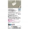 LEDスポットライト 配線ダクト取付型 昼白色 【LGS9502 + LLD2000N CE1】