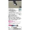 LEDスポットライト 配線ダクト取付型 昼白色 【LGS9501 + LLD2020MN CE1】