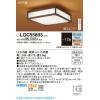 LEDシーリングライト 天井直付型 リモコン調光・調色 〜12畳