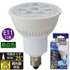 LED電球 ハロゲンランプ形 中角タイプ E11 昼白色 [品番]06-3286
