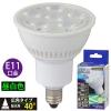 LED電球 ハロゲンランプ形 E11 4.6W 広角タイプ 昼白色 [品番]06-0826