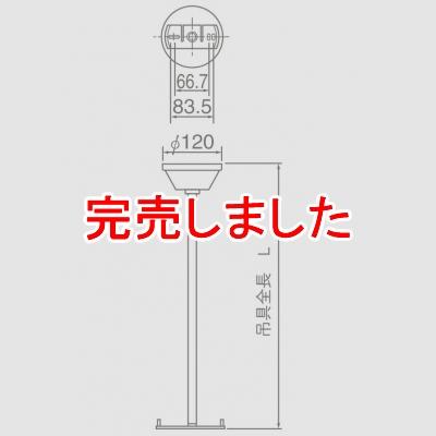 ハイビーム電球 散光形 75形 E26口金 【屋内・屋外兼用】