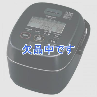 圧力IH炊飯ジャー 極め炊き 鉄(くろがね仕込み)豪炎かまど釜 炊飯器 5.5合 黒 ブラック