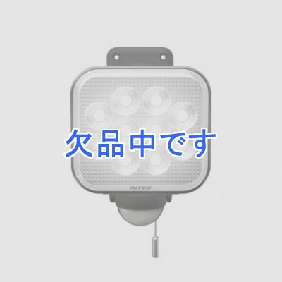 ライテックス12Wx1灯 LEDセンサーライト 1000ルーメン 1000lm LED-AC1012 LEDAC1012 ガレージライト 防犯 玄関 庭 ガーデンライト