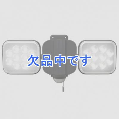 ライテックス12Wx2灯 LEDセンサーライト 2000ルーメン 2000lm LED-AC2024 ガレージライト 防犯 玄関 庭 ガーデンライト