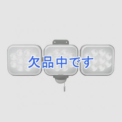 ライテックス12Wx3灯 LEDセンサーライト 3000ルーメン 3000lm LEDAC3036 ガレージライト 防犯 玄関 庭 ガーデンライト